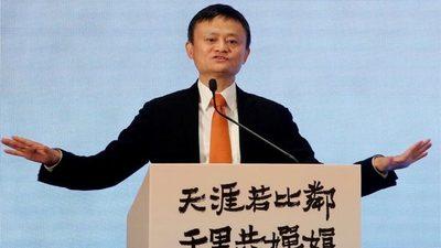 Jack Ma rompe lazos con Estados Unidos