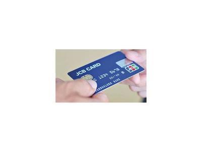 Bancard  acuerda con JCB  el  uso de su red de tarjetas