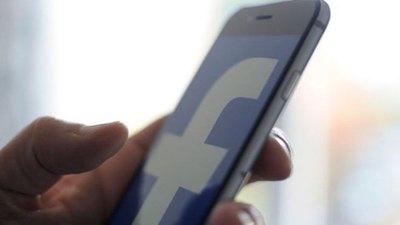 Facebook investiga cyberataque