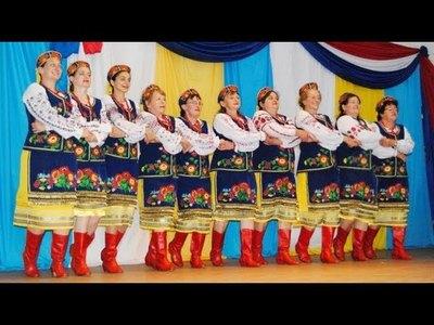 Primer Encuentro de Danza, Cultura y Gastronomía de Ucrania en Encarnación