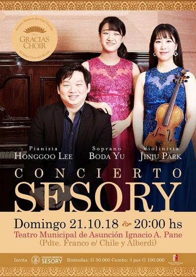 Artistas coreanos se presentarán en gala del Colegio Musical Sesory