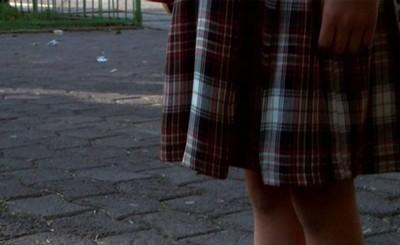 Docente es denunciado por supuesto abuso sexual de una alumna