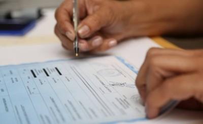 """Amén Aguinalda"", nombres que figuran en el registro civil"