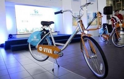 Bicicletas públicas estarían para antes de Navidad, dicen