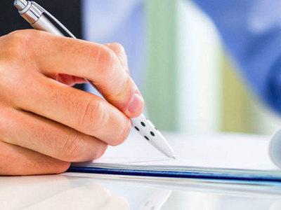 El seguro de caución de cumplimiento de contrato