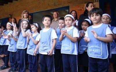 MEC promete redoblar esfuerzos para mejorar resultados del sistema educativo