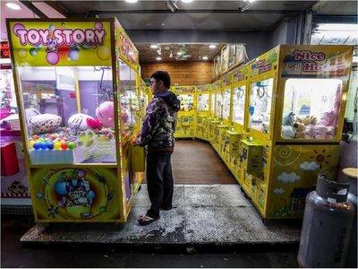 Taiwán acuña más monedas por fiebre de máquinas de peluche