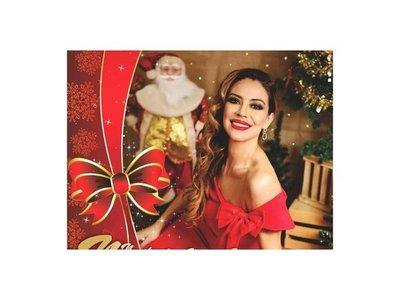 """Yanina González presenta su disco """"Nuestra Navidad"""""""