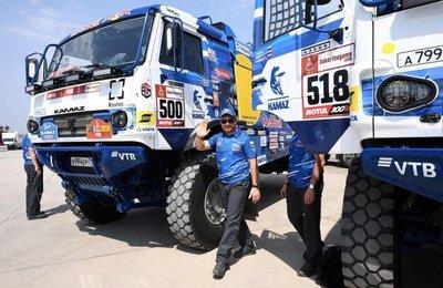 Arranca el Dakar más atípico