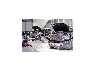 Se inicia el Salón del Automóvil de Detroit  como  fin de una era