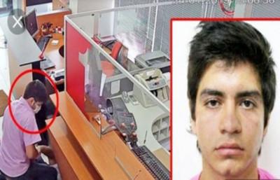 Detienen a uno de los sospechosos de asalto a sucursal bancaria