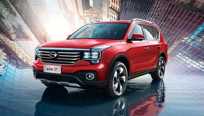 Presentan nueva SUV de GAC: la GS7