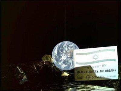 Módulo lunar israelí Bereshit realiza una complicada maniobra con éxito