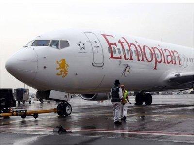 Cajas negras del avión de Ethiopian Airlines serán analizadas en Francia