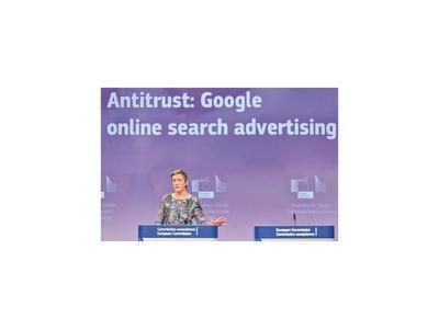 La UE multa a Google con € 1.494 millones  por bloquear a rivales
