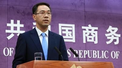 China anuncia nueva ronda de negociación comercial con EEUU la próxima semana