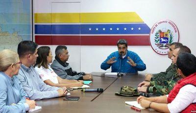 """Maduro ordena racionamiento eléctrico en Venezuela, Guaidó lo llama """"farsa"""""""