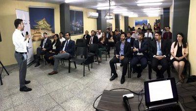 Reunión del Comité de Interoperabilidad para el Gobierno Electrónico