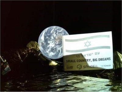 Módulo lunar israelí no logra llegar a la Luna
