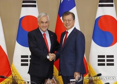 Corea del Sur y Chile consideran un pronto inicio de las negociaciones para ingreso de Corea del Sur a la Alianza del Pacífico