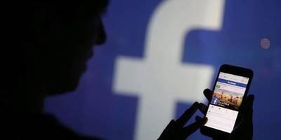 """Facebook podría llenarse de """"cuentas zombi"""""""