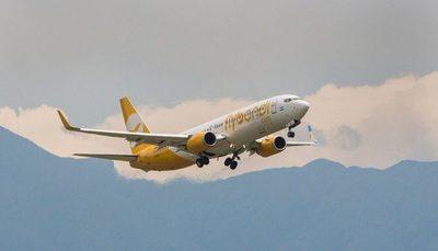 Flybondi suma una frecuencia más en ruta Asunción-Buenos Aires