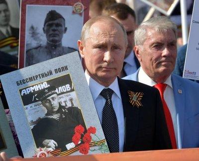 Pompeo se reunirá con Putin en visita a Rusia