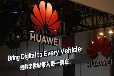 ¿Es el gigante Huawei el caballo de Troya de China?