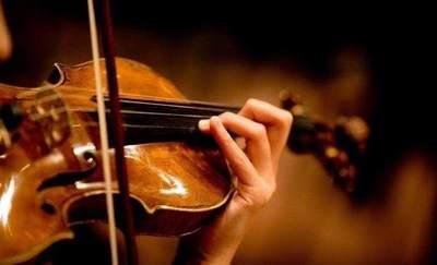 Taller de orquesta de violines en el Conservatorio de Música del CPJ