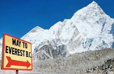 Récord de ascensos en el Everest cobró la vida a seis alpinistas