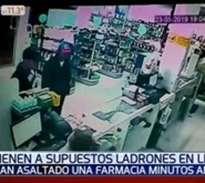 Detienen a asaltantes y recuperan lo robado tras atraco a farmacia
