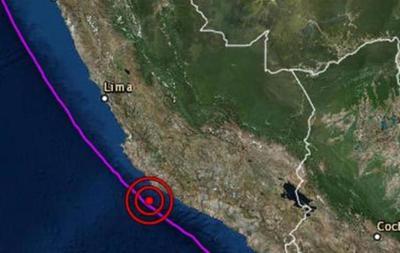 Sismos de magnitudes 4,8 y 5 causan alarma en Perú tras terremoto en Amazonía