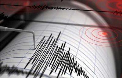Un sismo de magnitud 6,8 sacude El Salvador sin datos sobre posibles víctimas