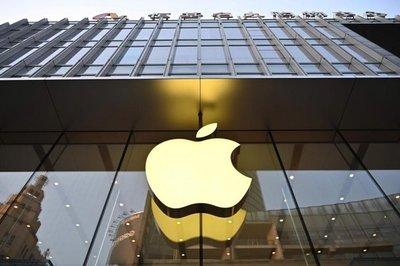 Apple desvela mañana sus nuevos sistemas operativos y posible nuevo Mac Pro