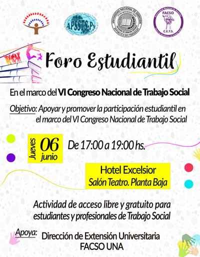 El Foro de Estudiantes de Trabajo Social se hará este jueves en Asunción