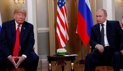¿Se reunirán Trump y Putin en cumbre G20 en Japón?: El Kremlin dice que sí