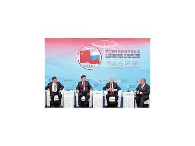 Putin insta a  redefinir  rol del dólar en sistema financiero