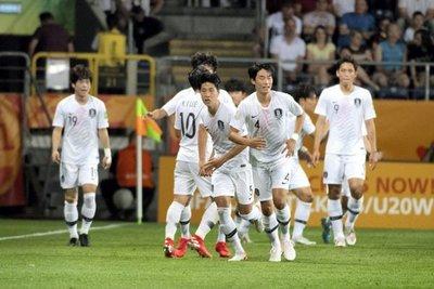 Corea del Sur va a la final Sub 20