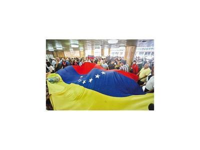 El 96% de las empresas en Venezuela pararon producción