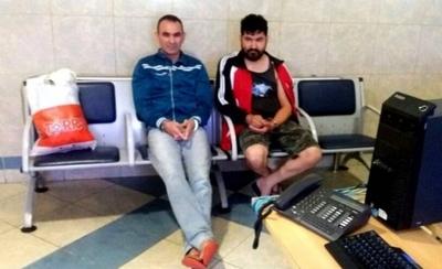 HOY / Brasil extraditará a dos de los  acusados por secuestro y   asesinato de Cecilia Cubas