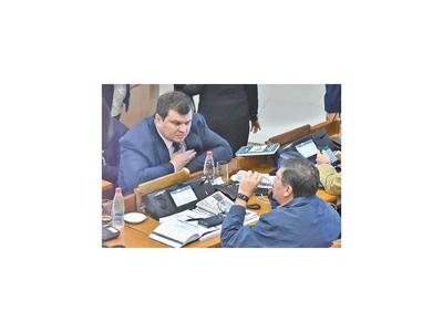 Llano pide que pérdida de investidura se reglamente