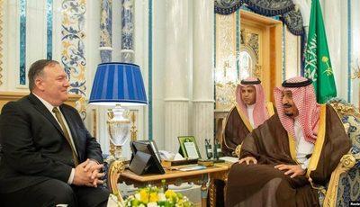 Pompeo se reúne con el rey de Arabia Saudí en gira por tensión sobre Irán