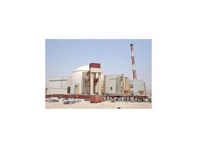Irán  enriquecerá la cantidad de uranio que necesite