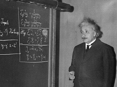 Teoría de la Relatividad podría no ser la única que explique gravedad
