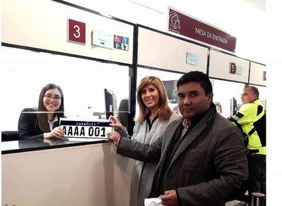 Entregan más de 7.300 patentes del Mercosur