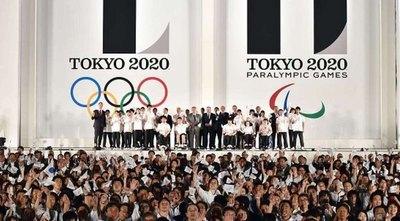 "JJ.OO. ""Tokio 2020"" echa ojos a hoteles flotantes"