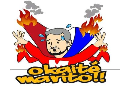 "Sanción para funcionaria que comentó ""Desastre ko Marito"""