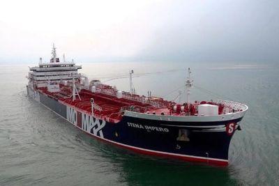 Irán capturó petrolero británico en el Golfo