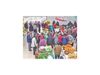 Habilitan    local  propio para más de   2.500 productores de Minga Guazú
