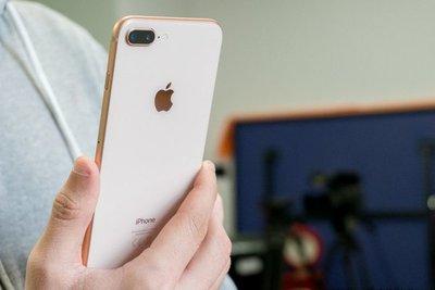 Apple gana US$ 41.570 millones hasta junio, un 8,45% menos que el año pasado